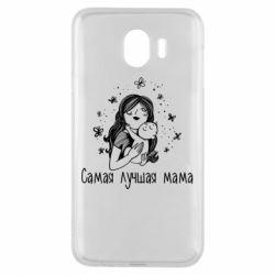 Чохол для Samsung J4 Найкраща мама