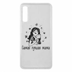 Чохол для Samsung A7 2018 Найкраща мама