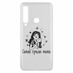 Чохол для Samsung A9 2018 Найкраща мама