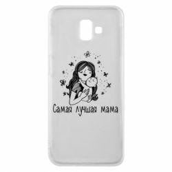 Чохол для Samsung J6 Plus 2018 Найкраща мама