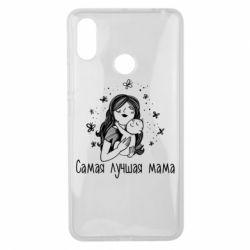 Чохол для Xiaomi Mi Max 3 Найкраща мама