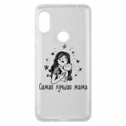 Чохол для Xiaomi Redmi Note Pro 6 Найкраща мама
