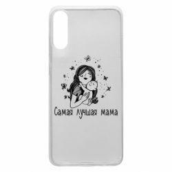 Чохол для Samsung A70 Найкраща мама
