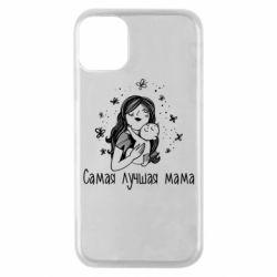 Чохол для iPhone 11 Pro Найкраща мама
