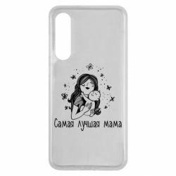 Чохол для Xiaomi Mi9 SE Найкраща мама