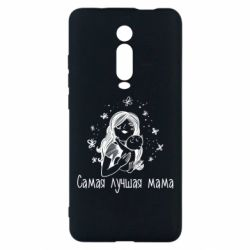 Чохол для Xiaomi Mi9T Найкраща мама