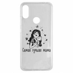 Чохол для Xiaomi Redmi Note 7 Найкраща мама