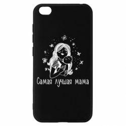 Чохол для Xiaomi Redmi Go Найкраща мама