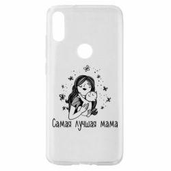 Чохол для Xiaomi Mi Play Найкраща мама