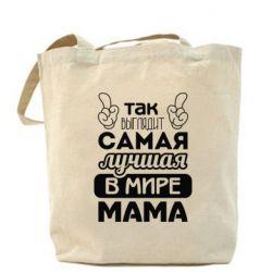Сумка Самая лучшая мама