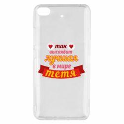 Чохол для Xiaomi Mi 5s Найкраща в світі тітка