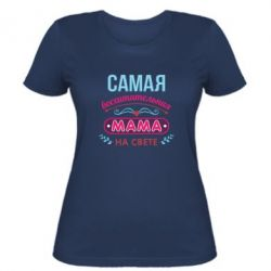 Жіноча футболка Сама чудова мама