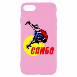 Чохол для iPhone 8 Sambo
