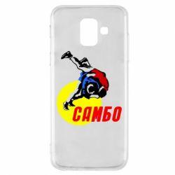 Чохол для Samsung A6 2018 Sambo