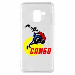 Чохол для Samsung A8 2018 Sambo