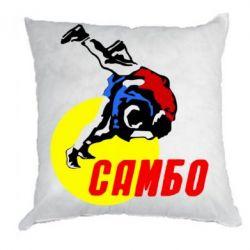 Подушка Sambo - FatLine