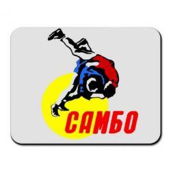 Коврик для мыши Sambo - FatLine
