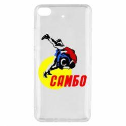 Чохол для Xiaomi Mi 5s Sambo