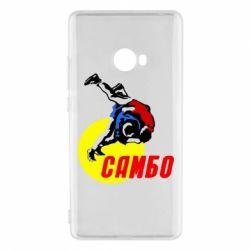 Чохол для Xiaomi Mi Note 2 Sambo