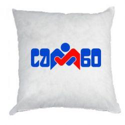 Подушка Самбо
