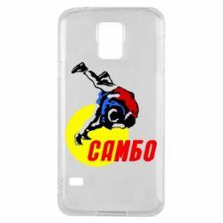 Чохол для Samsung S5 Sambo