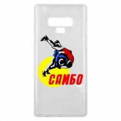 Чохол для Samsung Note 9 Sambo