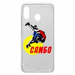 Чохол для Samsung A20 Sambo