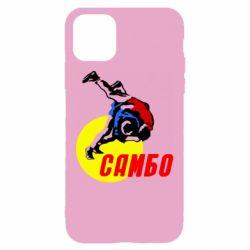 Чохол для iPhone 11 Sambo