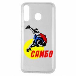 Чохол для Samsung M30 Sambo