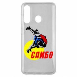 Чохол для Samsung M40 Sambo