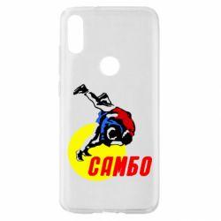 Чохол для Xiaomi Mi Play Sambo