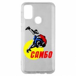 Чохол для Samsung M30s Sambo