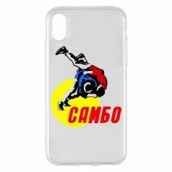 Чохол для iPhone X/Xs Sambo