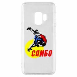 Чохол для Samsung S9 Sambo