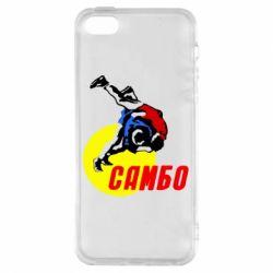Чохол для iphone 5/5S/SE Sambo