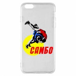 Чохол для iPhone 6 Plus/6S Plus Sambo
