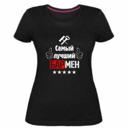 Женская стрейчевая футболка Самый лучший Бармен
