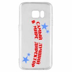 Чехол для Samsung S7 Самый лучший в мире директор - FatLine