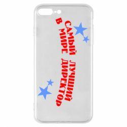Чехол для iPhone 7 Plus Самый лучший в мире директор - FatLine