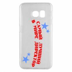 Чехол для Samsung S6 EDGE Самый лучший в мире директор - FatLine
