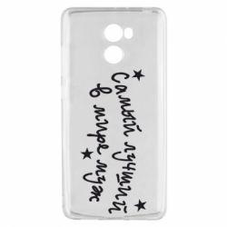 Чехол для Xiaomi Redmi 4 Самый лучший в Мире муж - FatLine