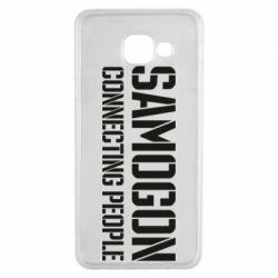 Чохол для Samsung A3 2016 Samogon connecting people