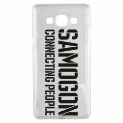 Чохол для Samsung A5 2015 Samogon connecting people