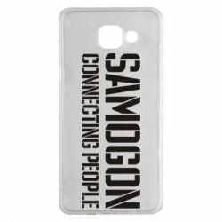 Чохол для Samsung A5 2016 Samogon connecting people