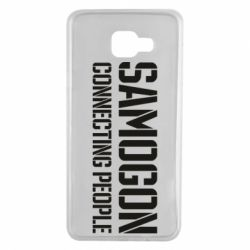 Чохол для Samsung A7 2016 Samogon connecting people