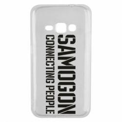 Чохол для Samsung J1 2016 Samogon connecting people