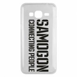 Чохол для Samsung J3 2016 Samogon connecting people