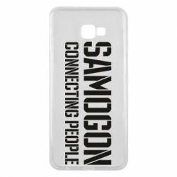 Чохол для Samsung J4 Plus 2018 Samogon connecting people