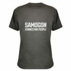 Камуфляжна футболка Samogon connecting people