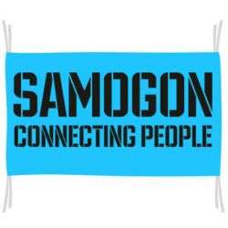 Прапор Samogon connecting people